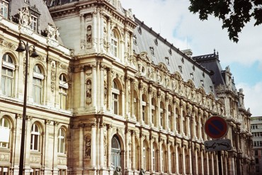 paris hotel de ville back side