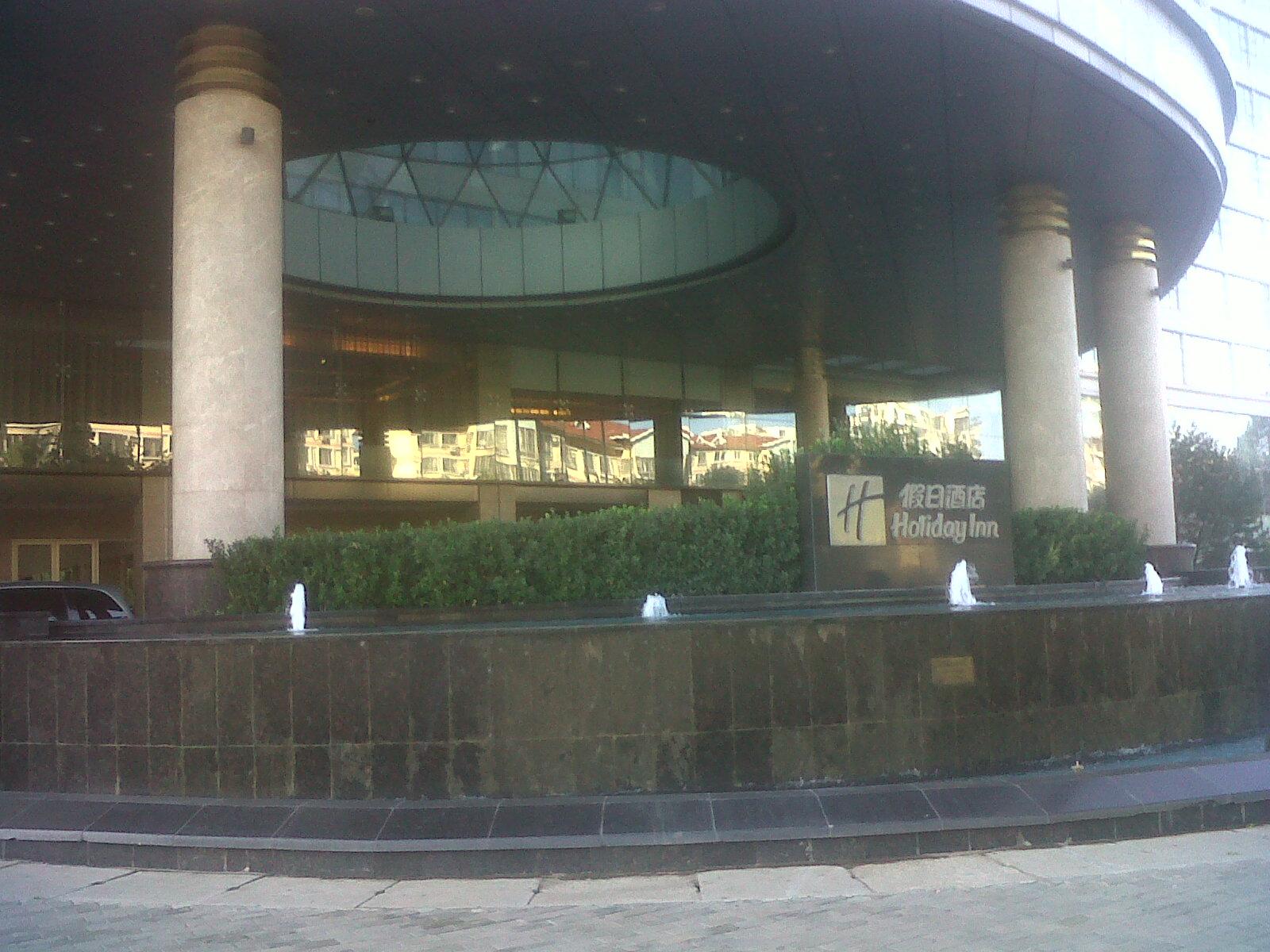 Qingdao Holiday Inn front oct13