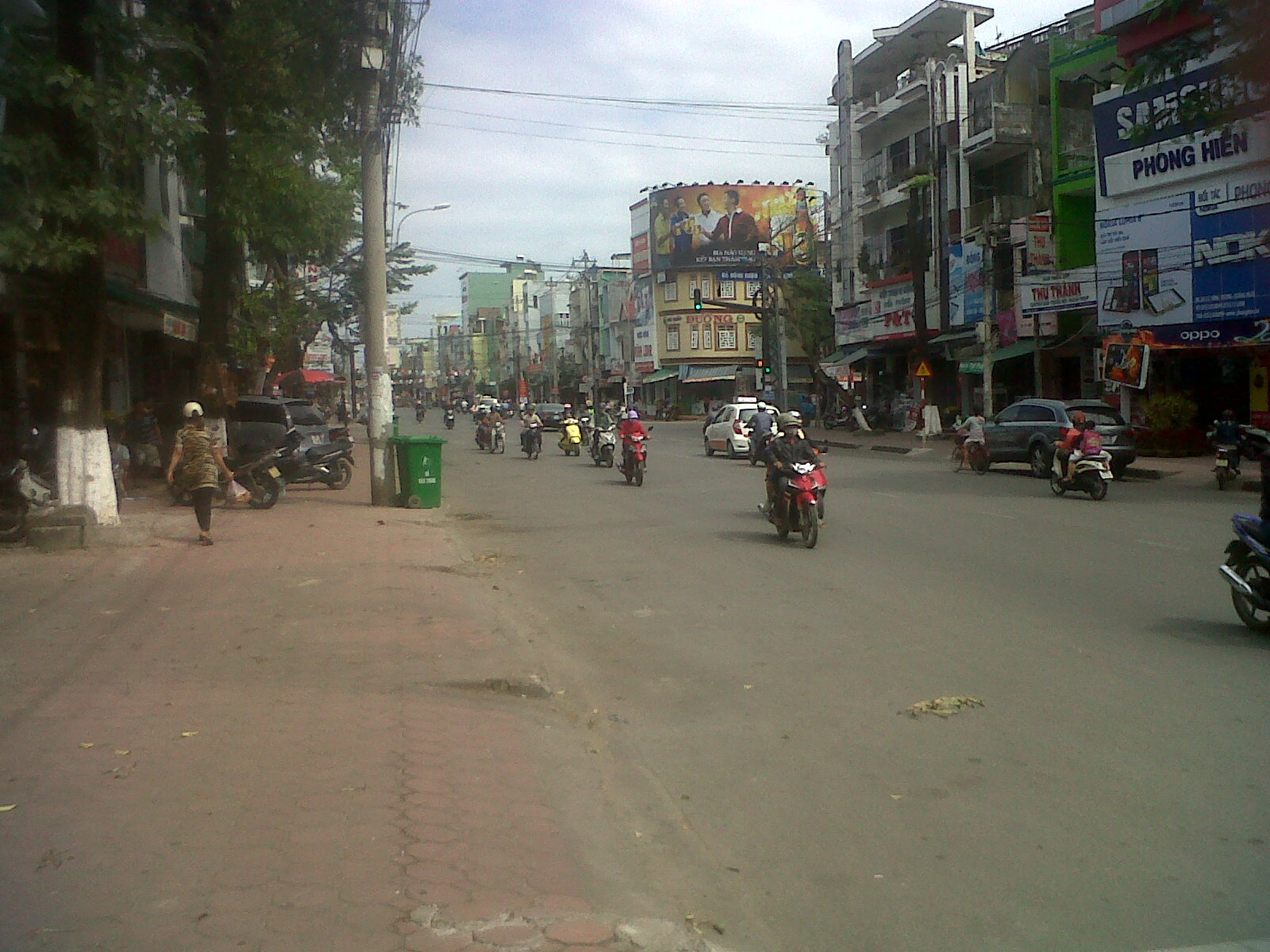 quang-ngai-city-center-feb14