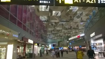 singapore Chiangi airport T3 terminal mar15