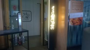 coruna-soho-cafe-resto-my15