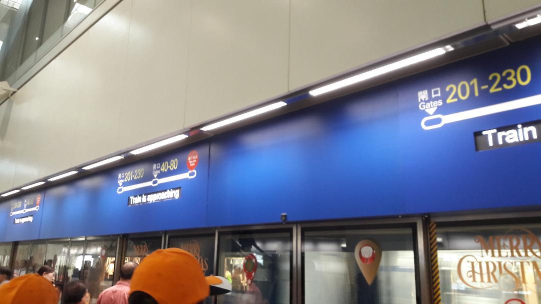 hong-kong-train-connector-to-cebu-going-gate69-nov18
