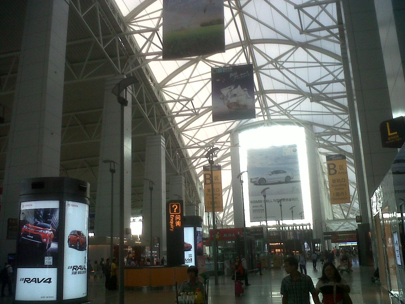 china-guangzhou-hall-b-lobby-oct13