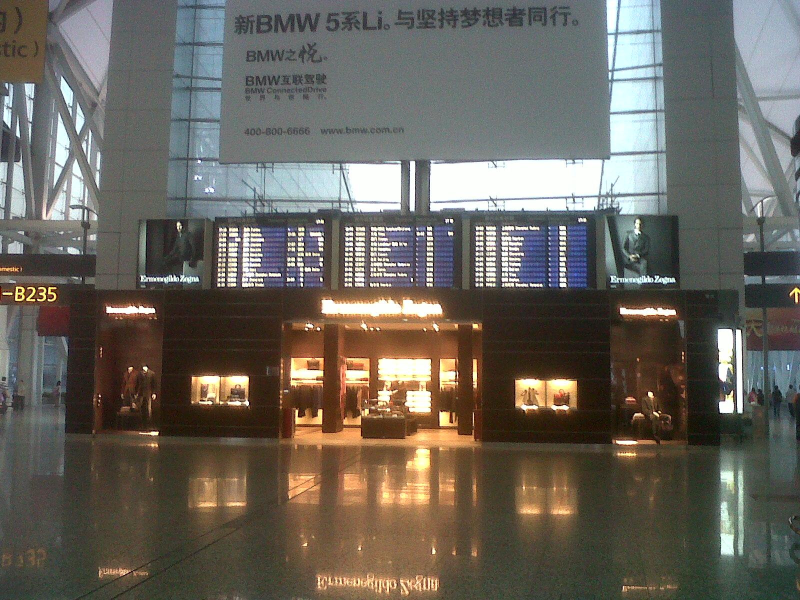 china-guangzhou-hall-b-oct13