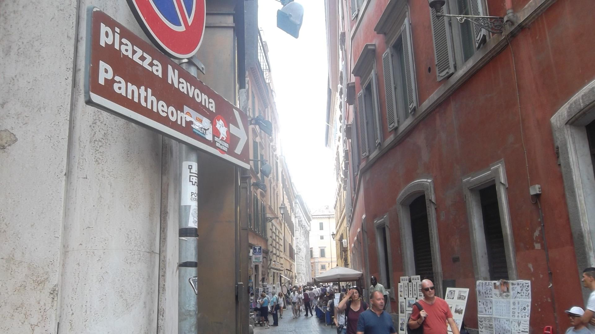 roma-street-scenes-to-aug13