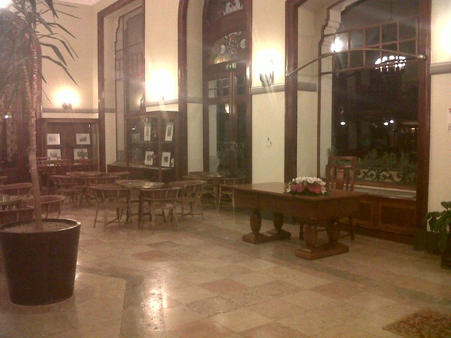 coimbra-curia-palace-of-curia-front-lobby-dec12